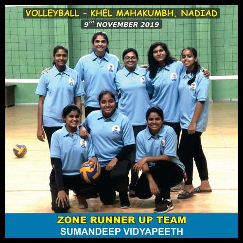 Volleyball Khel Mahakumbh Zone Runner Up Team 2019